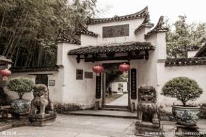 【十全十美】绍兴迪荡湖、安昌古镇超值一日游