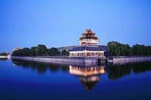 【悠享北京】——北京尊享双飞五日游(含天安门广场、故宫博物馆、八达岭长城、颐和园等)