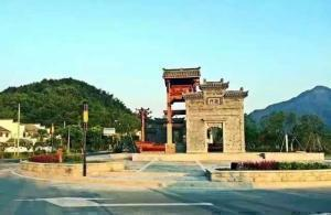 """象山""""海上传奇""""中国海影城、石浦古城、东门岛二日游(不排位置)"""